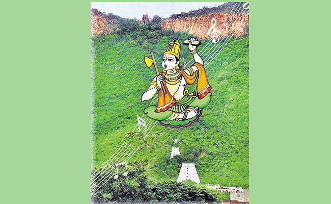 Chennakesava Swami Vankata Chalapathi Devotees - Sakshi