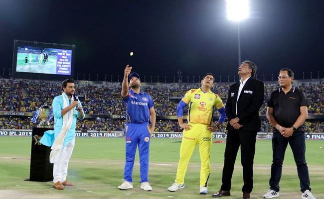 IPL 2019 Final Match Mumbai Opt To Bat First Against CSK - Sakshi