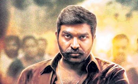 Vijay Sethupathi Sanga Thamizhan first look and poster release - Sakshi
