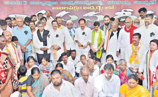 Demanding to pay Rs 25 lakh Compensation to the Affected Families - Sakshi