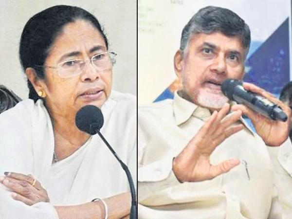 Mamata Banerjee Brakes for Chandrababu - Sakshi