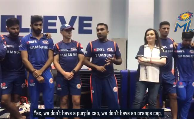Jayawardene Says Who Cares About Purple Orange Cap We Got Trophy - Sakshi