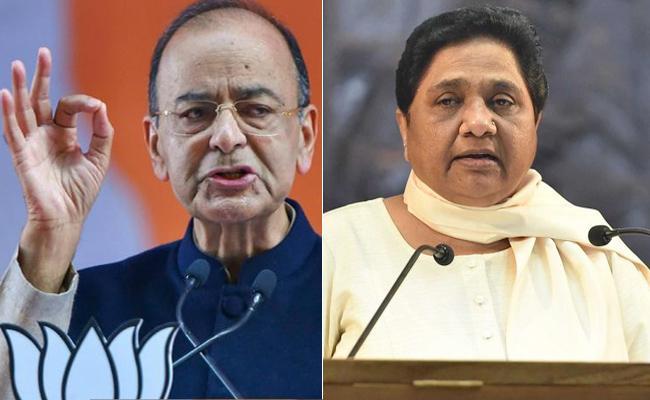 Jaitley slams Mayawati for making personal remarks on Modi - Sakshi