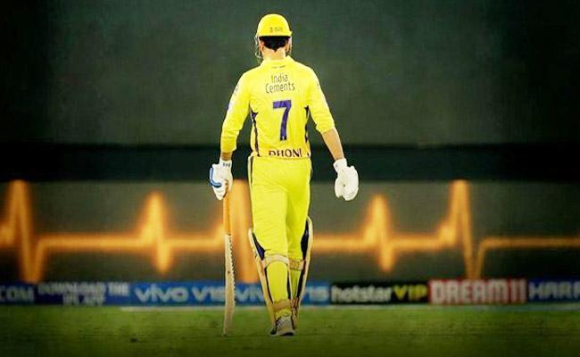 Sanjay Manjrekar Says MS Dhoni Was Really Heartbroken After Lost Final Match - Sakshi