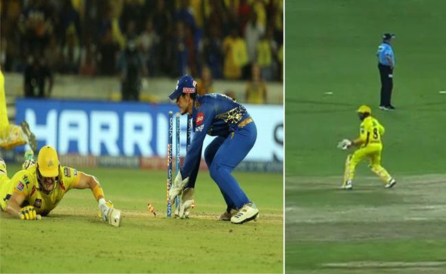 IPL 2019 Final Jadeja Faces Fans Culprit For Watson Run out - Sakshi
