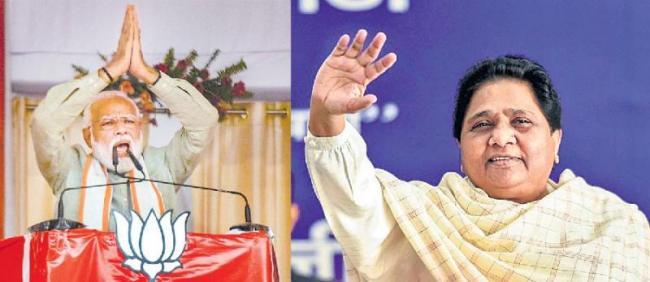PM Modi, Mayawati indulge in war of words - Sakshi