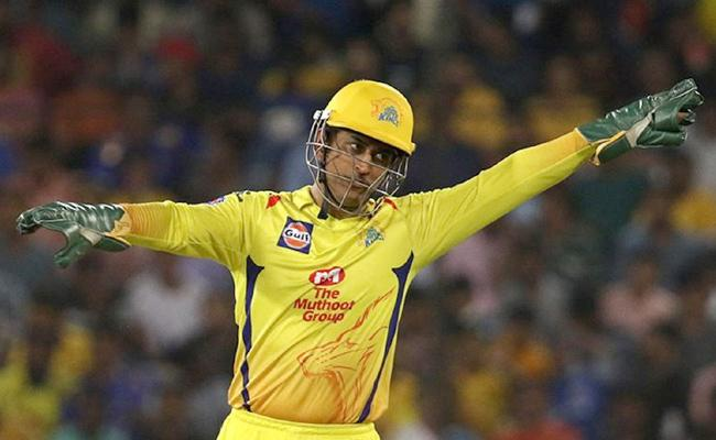 It was a funny final, says MS Dhoni - Sakshi