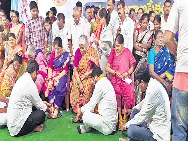 Padha Puja For 2019 Mothers - Sakshi