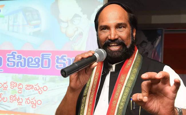 TRS Leaders have not Developed in the State Says Uttam kumar  - Sakshi