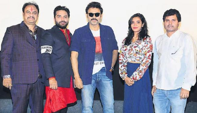 Falaknuma Das Movie Teaser Launch - Sakshi