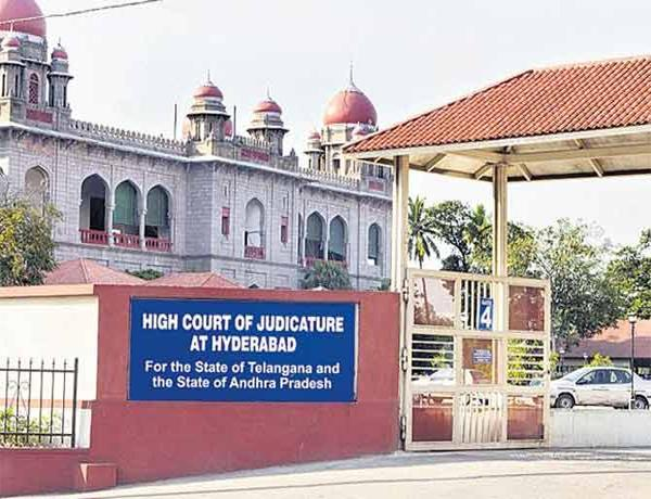 High Court order to the Railway Department - Sakshi