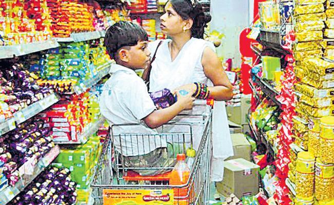 Retail inflation was 2.92 per cent in April - Sakshi