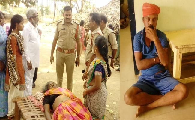 Son Killed Mother In Vizianagaram - Sakshi