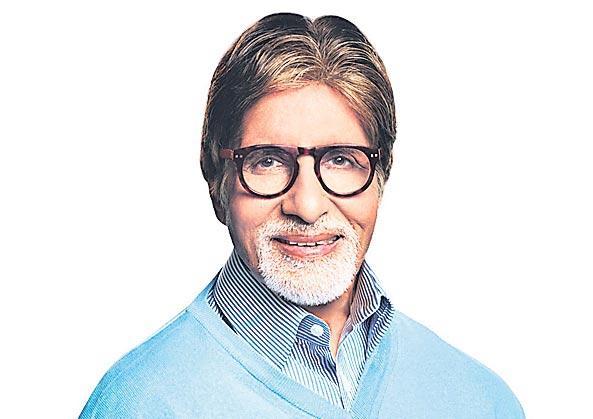 Amitabh Bachchan celebrates 41 years of Don - Sakshi