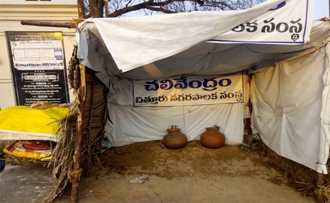 No Use With Water Camps in Chittoor - Sakshi