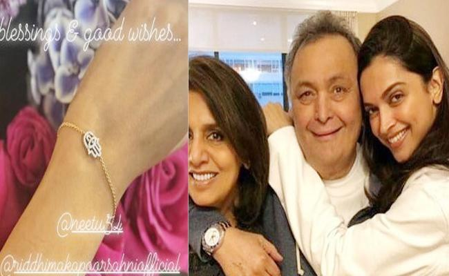 Neetu Kapoor Shares Adorable Pic With Deepika Padukone - Sakshi
