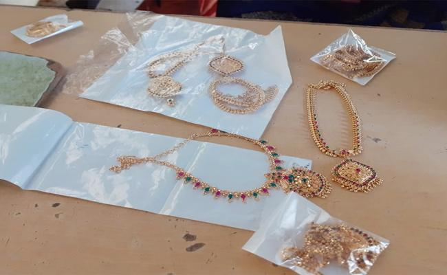 Gold Fraud in PSR Nellore - Sakshi