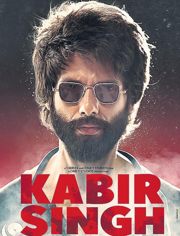 Kabir Singh trailer inspires hilarious memes - Sakshi