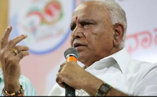 Yeddyurappa Challenge To Congress Leaders Protect Your MLAs - Sakshi