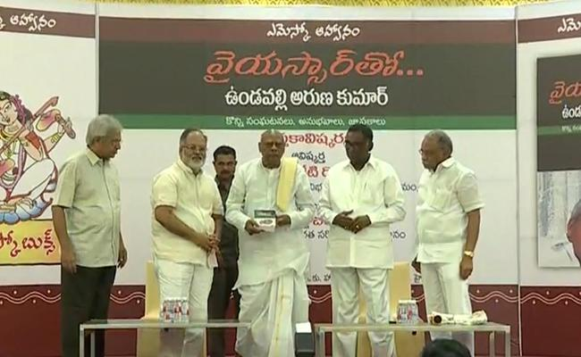 Ex MP Undavalli Arun Kumar Has Written A Book On Late CM YSR - Sakshi