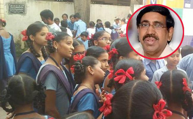 SSC result: Pass percentage decreases in GVMC schools - Sakshi