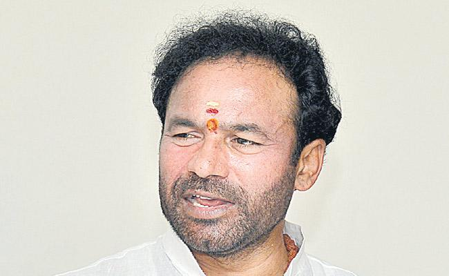 MIM was Trying to Create unrest in Amberpet Says Kishan Reddy - Sakshi
