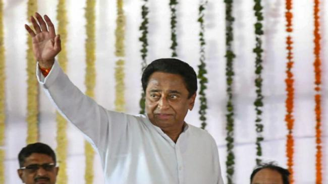 Sonia Gandhi Deputes Kamal Nath To Negotiate Alliance With Non BJP Parties - Sakshi