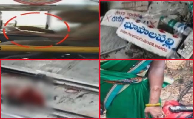 RTC Bus Accident In Bhupalpally District - Sakshi