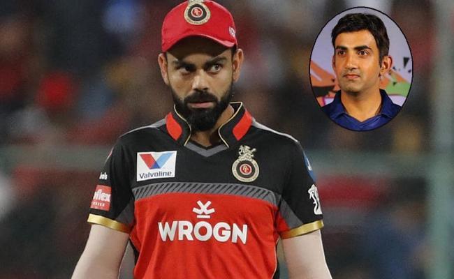 Gautam Gambhir Comments On Virat Kohli IPL Captaincy - Sakshi