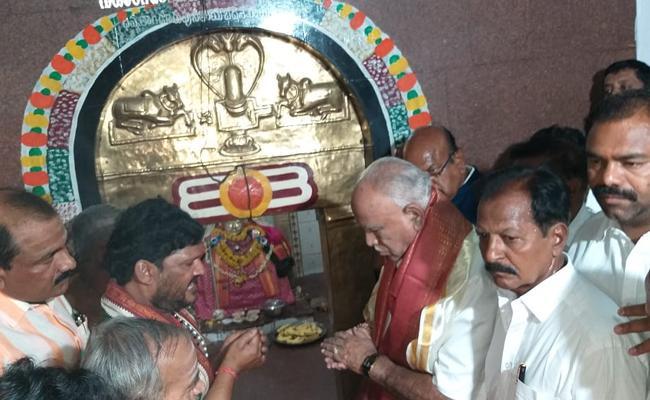 Yeddyurappa Press Meeting At Tandur - Sakshi
