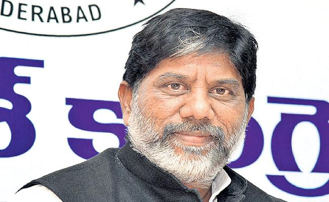 KCR is Criticizing the Peoples Self Esteem Says Bhatti Vikramarka - Sakshi
