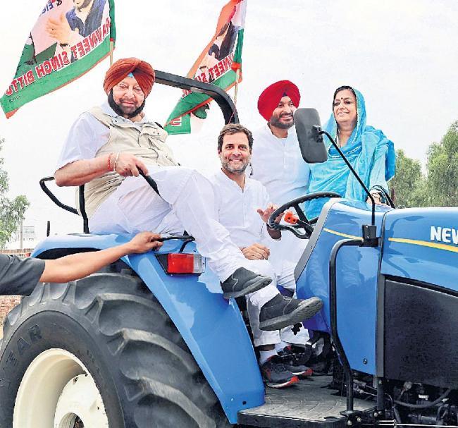 Rahul fails to take away the NDA government's failures - Sakshi