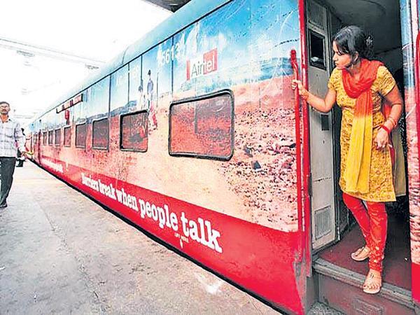Railways Plan to write announcements on coaches - Sakshi