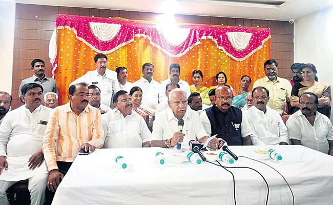 Kumaraswamys Government is Likely to Collapse after the Lok Sabha election - Sakshi