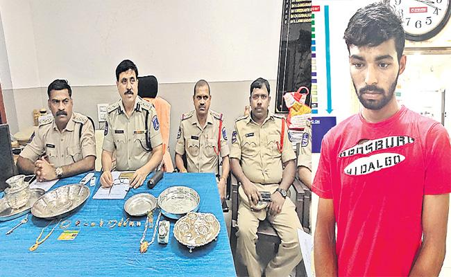 Man Arrest in Robbery Case Hyderabad - Sakshi