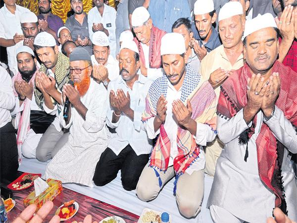 YS Jaganmohan Reddy participated in the Iftar feast  - Sakshi