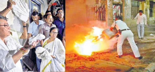 BJP, TMC workers clash during Amit Shah rally - Sakshi