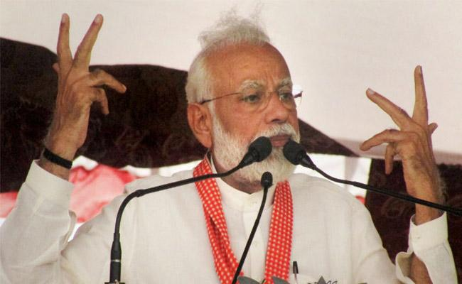 PM Modi Says Didi Criticising EC Who Earlier Helped Her To Win In The Past - Sakshi