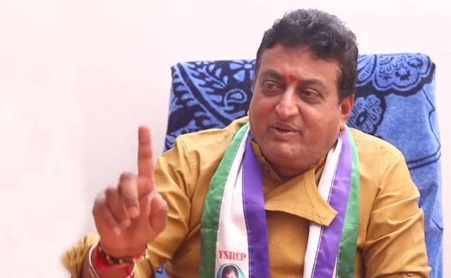 YSRCP Leader Prudhvi Raj Criticize CM Chandrababu Naidu - Sakshi