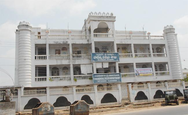 Corruption in Commerce Department Krishna - Sakshi