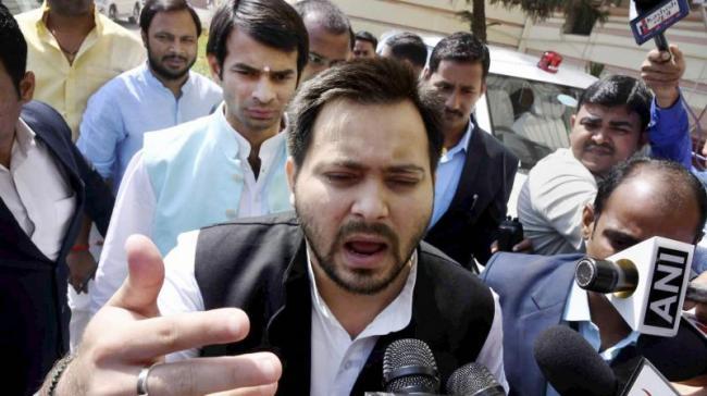 Tejashwi Yadav Questioned Nitish Kumar Where Did That Beautiful Face Go - Sakshi