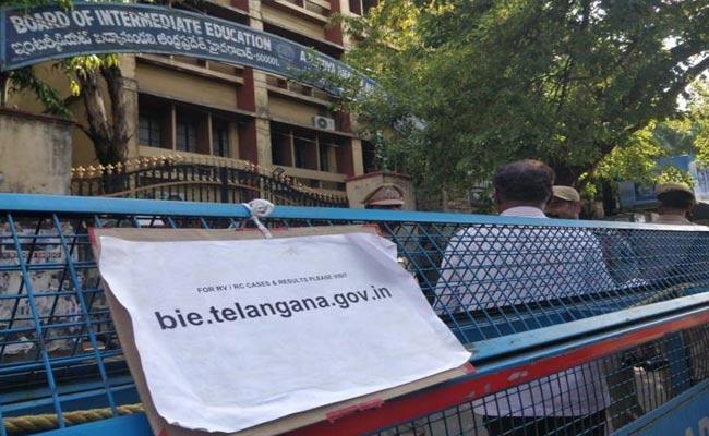 Article On Telangana Inter Results In Sakshi