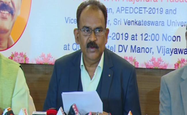 AP EDCET-2019 Result declared - Sakshi