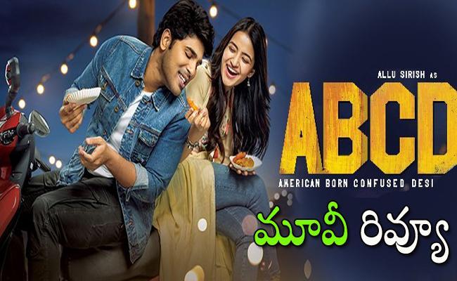 ABCD Telugu Movie Review - Sakshi