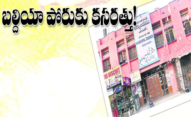 Telangana Municipal Election Arrangements Start - Sakshi