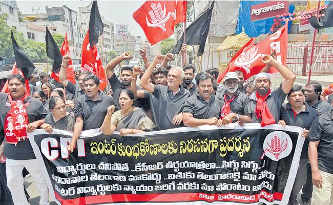 The Slogans Against the Government - Sakshi