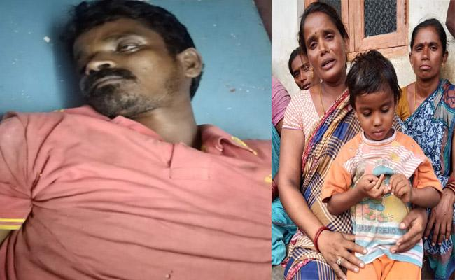Man Died With Electric Shock - Sakshi