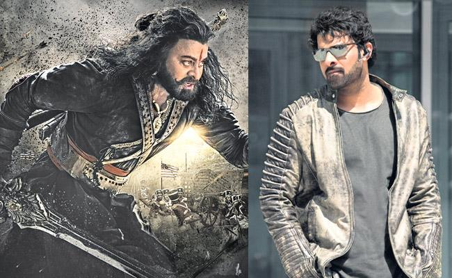 Telugu Movies Special storys - Sakshi