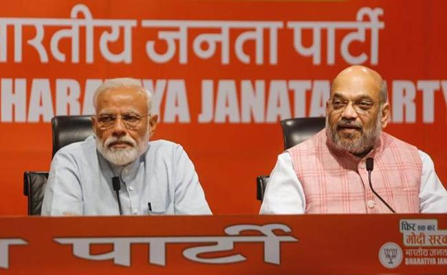 Modi Says Bjp Will Get Majority Seats In Lok Sabha Polls - Sakshi