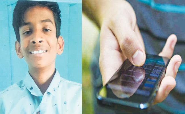 Teenager Leave Home For Smartphone Hyderabad - Sakshi